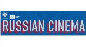 RUSSIAN CINEMA В ГОНКОНГЕ