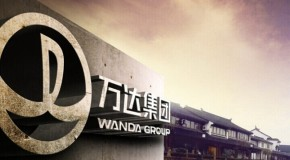 КИТАЙСКИЙ ГИГАНТ WANDA GROUP ПРИОБРЕЛ LEGENDARY ENTARTAINMENT