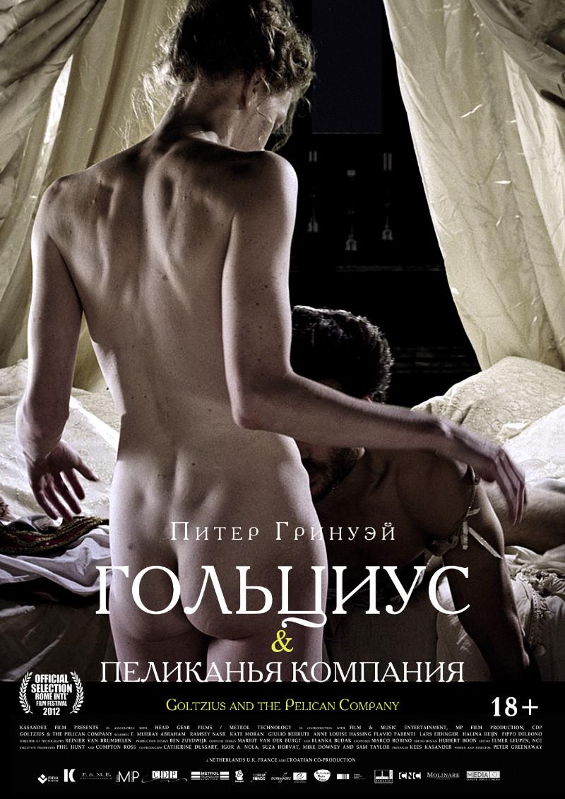 napisat-luchshie-eroticheskie-filmi