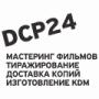 Новые трейлеры на сайте лаборатории DCP24