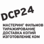 dcp24-120