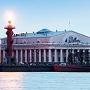 В Петербурге состоялась пресс-конференция организаторов  Международного Медиа Форума