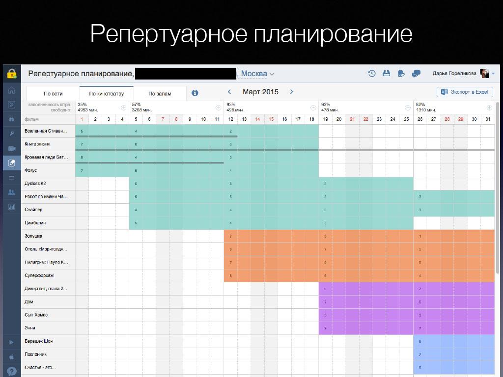 kinorinok-20150609-001_1 (только чтение)