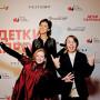 В Москве состоялась премьера комедии ДЕТКИ НАПРОКАТ (23 ноября, «Экспонента Фильм»)