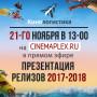 Онлайн-презентация компании «Кинологистика»