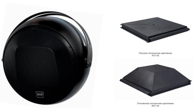 Трехосевые акустические системы SLS от Dolby