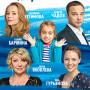 В прокат выходит фильм ДОМИНИКА («Кинологистика», 20 сентября)