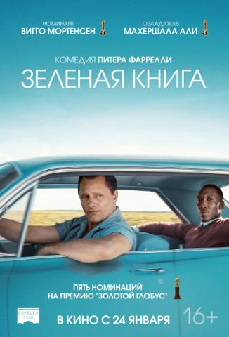 постер книга