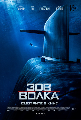 постер ЗВ
