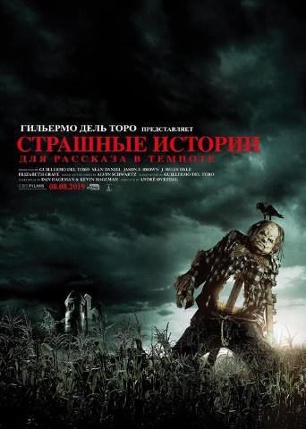 постер СИДРВТ