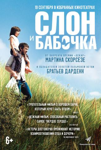 постер СиБ