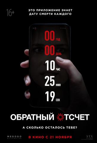постер-ОО