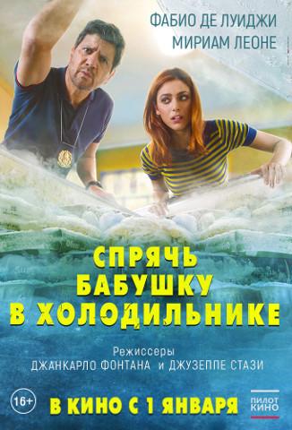 постер СБвХ