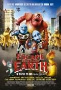 """постер фильма """"Побег с планеты Земля"""""""