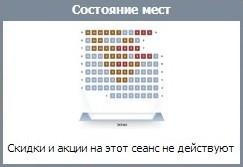 ЛЕГЕНДА Москва