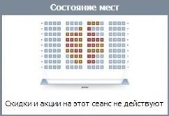 ОБЛИВИОН Москва Метрополис Бронь четверг
