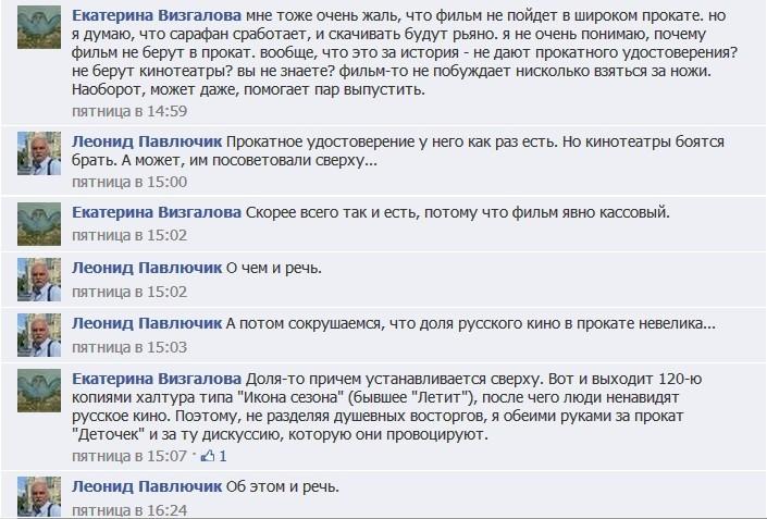 Павлючик Визгалова