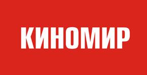 СТРОИТЕЛЬСТВО КИНОТЕАТРОВ