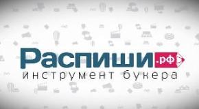 «РАСПИШИ.РФ»: ЧЕТЫРЕ ЗОЛОТЫХ КЛЮЧИКА ДЛЯ БУКЕРА