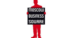 ДЕЛОВОЙ ФОРУМ MOSCOW BUSINESS SQUARE ПРИНИМАЕТ ЗАЯВКИ НА УЧАСТИЕ