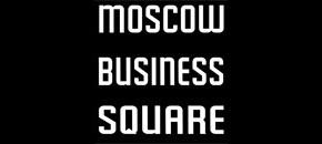НА MOSCOW BUSINESS SQUARE ОТОБРАНО 25 ПРОЕКТОВ