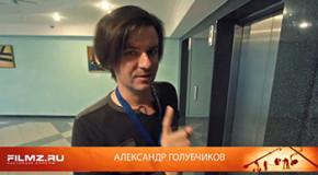 КИНОТАВР-2013 ГЛАЗАМИ НАШИХ КОЛЛЕГ