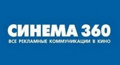 РЕКЛАМУ В СЕТИ «КАРО ФИЛЬМ» БУДЕТ ПРОДАВАТЬ «СИНЕМА 360»