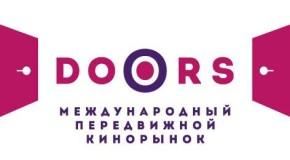 В ПЕТЕРБУРГЕ НАЧАЛ РАБОТУ ПЕРЕДВИЖНОЙ КИНОРЫНОК DOORS