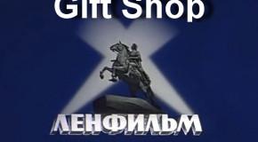 EXIT THROUGH THE GIFT SHOP / ВЫХОД ЧЕРЕЗ СУВЕНИРНУЮ ЛАВКУ