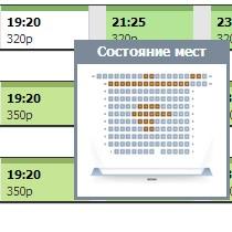 Москва ТРЦ на Южной околофутбола