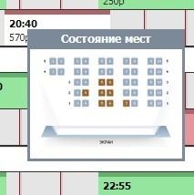 ПЛЕННИЦЫ, Волгоград