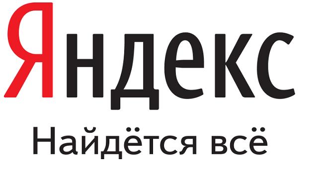 """Read more about the article """"ЯНДЕКС"""" ВЕДЕТ СТРАТЕГИЧЕСКИЕ ПЕРЕГОВОРЫ НА РЫНКЕ ВИДЕО"""