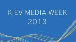 СФОРМИРОВАНА ИТОГОВАЯ ПРОГРАММА KIEV MEDIA WEEK 2013