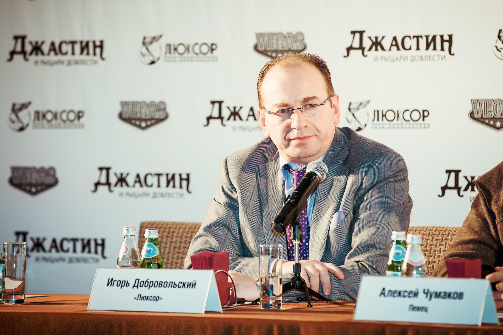 IgorDobrovolsky
