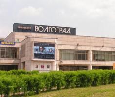 Кинотеатр Волгоград