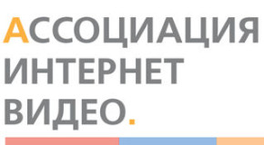 ОНЛАЙН-КИНОТЕАТРЫ ОБЪЕДИНИЛИСЬ В АССОЦИАЦИЮ