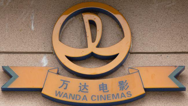 Wanda Cinemas
