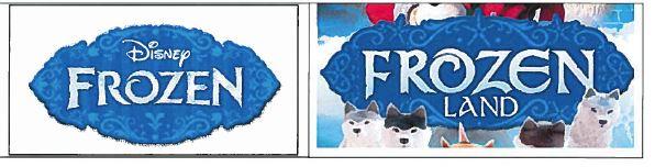 Сравнение логотипов ХОЛОДНО СЕРДЦА и ЛЕГЕНДЫ САРИЛЫ