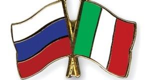 ИТАЛИЯ ГОТОВА ПРЕДЛОЖИТЬ РОССИЙСКИМ ПРОДЮСЕРАМ СОТРУДНИЧЕСТВО