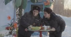 Кадр из фильма ДЕНЬ ДУРАКА