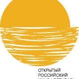 КИНОТАВР ОТКРЫЛ ОТБОР ПРОЕКТОВ