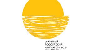 ПИТЧИНГ 25-ГО КИНОФЕСТИВАЛЯ «КИНОТАВР» ЖДЕТ ЗАЯВКИ