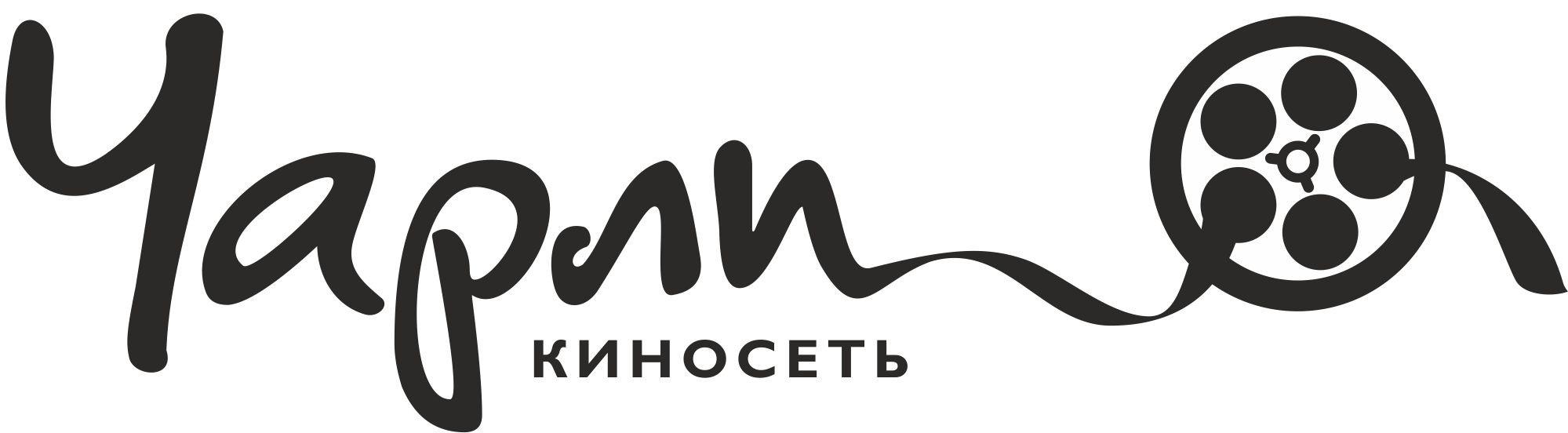 Лого чарли