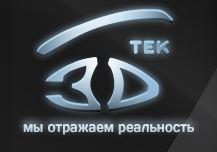 MADE IN RUSSIA: ОТЕЧЕСТВЕННЫЙ РАЗРАБОТЧИК 3D-ЭКРАНОВ ПОЛУЧИЛ ПОДДЕРЖКУ ОТ «СИСТЕМЫ» И МИНИСТЕРСТВА ФИНАНСОВ