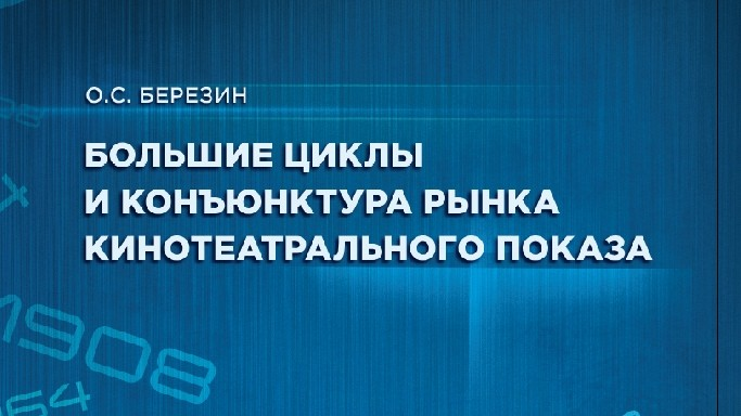 КНИГА Олега Березина