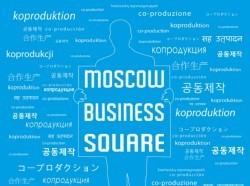 MOSCOW BUSINESS SQUARE: «ПРОДЮСЕРСКИЕ СТРАТЕГИИ: ПРОИЗВОДСТВО И ПРОКАТ БИОГРАФИЧЕСКИХ ФИЛЬМОВ»