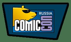 COMIC CON В РОССИИ: ИНТЕРВЬЮ ОРГАНИЗАТОРОВ, КОММЕНТАРИИ РОССИЙСКИХ МЕЙДЖОРОВ