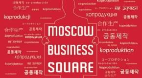 MOSCOW BUSINESS SQUARE: РЕПОРТАЖ СО ДНЯ АНИМАЦИОННОГО КИНО
