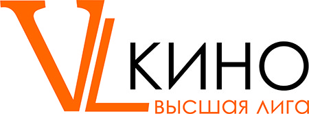 Лого высшая лига