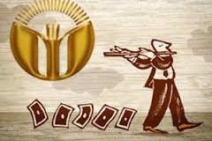 ПОБЕДА «САЛЮТА» НАД РАО. ОТВЕТ ЕВГЕНИЯ ДЕДКОВА НА ТЕЗИСЫ МАКСИМА ДМИТРИЕВА
